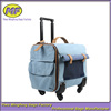 new design outside portable travel dog bag pet carrier/shoulder luggage dog crate Trolley