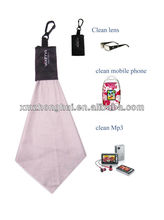 eyeglasses cleaning cloth keychain