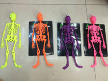 small 2015 New Style small stretch skeleton toy, plastic scared skeleton toy, halloween stretch skeletons