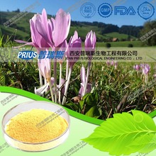 GMP Factory Supply High Quality Colchicine Powder 98% Natural plant extract