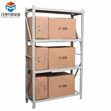 adjustable metal shelving heavy duty racking system warehouse single/double side cantilver rack