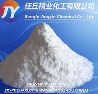 API-13A Carboxy methyl cellulose HS Code 39123100