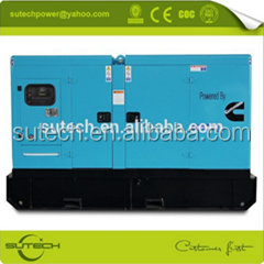 100kw 125kva electric diesel generator price with cummins engine silent generator set