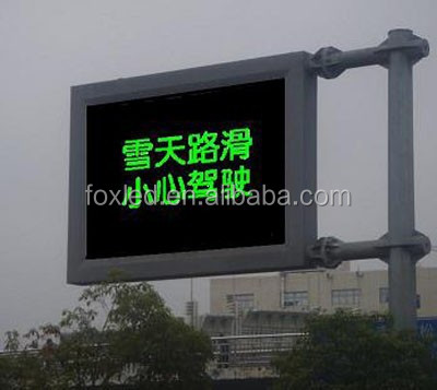 <strong>P10</strong> single color outdoor <strong>led</strong> <strong>display</strong> for traffic road advertising signs