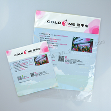 Transparent clear LDPE plastic bags for snack,food,flour,feed
