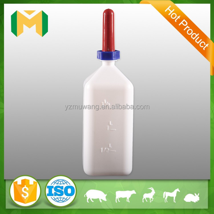 manufacturer of dairy sheep veterinary instruments 2.0L
