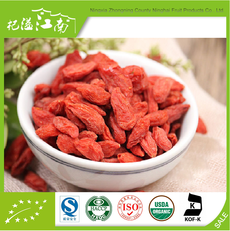 Manufacturer price 2017 new distributor organic goji berry