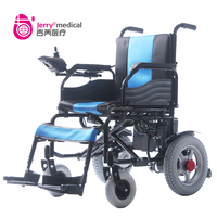 Portable disabled vehicle electric wheelchair