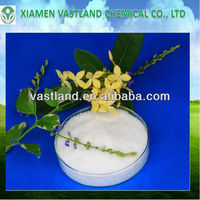Urea phosphate fertilizer
