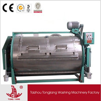 China Best Industrial Lavadora for Hotel/Hospital/Laundry shop
