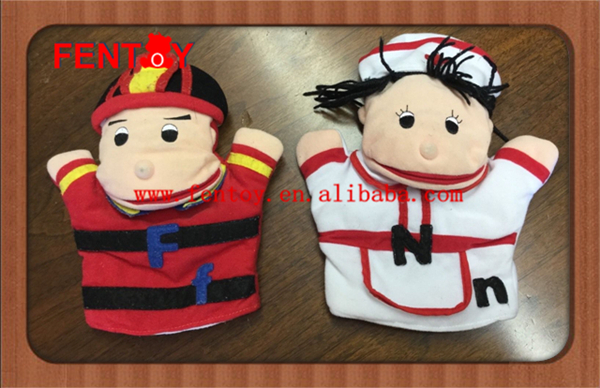 Pair of Hand Puppets Fireman & Nurse 8inch Plush Pretend Play Toys