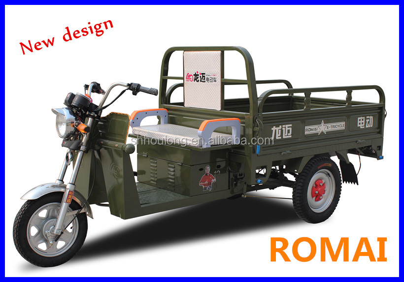 Motor cargo tricycle/electric tricycle for cargo/3 wheel electric tricycle
