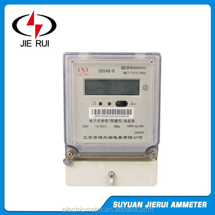 DDS Series Single phase electrical type KWH meter