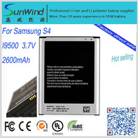 For Samsung Galaxy S4 I9500 extended battery with free back cover door ,3.7V 5800mAh, Made in china