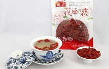 Chinese ningxia High Quality Forzen Goji Berry Fresh Dried Goji Berries Organic