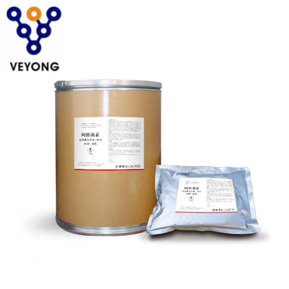 API avermectin pharmaceutical drugs anthelmintic medicine avermectin powder