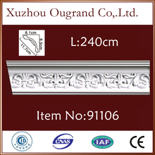 lightweight pu shower door moulding for hall decor from xuzhou