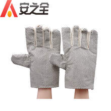 Effective-cost Durable And non-slip cotton work gloves with rubber grip dots & PVC grip dots