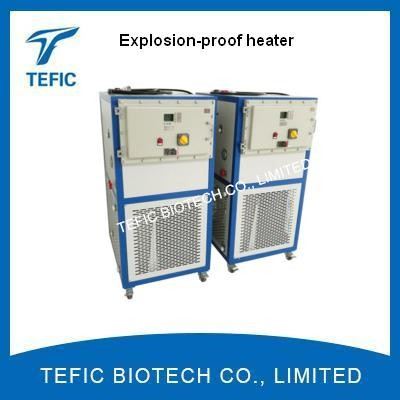 explosion-proof heater.jpg