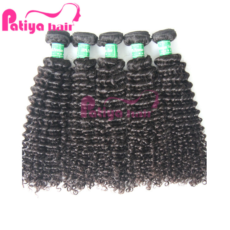 Deep curly Peruvian virgin cuticle aligned unprocessed hair 6A 7A 8A remy human free hair weave samples