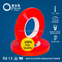 Acrylic adhesive 160c heat resistant double side pet metalized adhesive tape