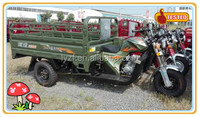 three wheel motorcycle chinese top quality tuk tuk cargo tricycle
