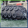 ship to ship and ship to quay FLORESCENCE pneumatic rubber fender