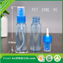 pvc high pressure spray bottles with plastic hose