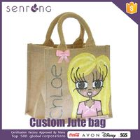 Jute Bag For Packing Wheat Jute Bag With Cotton Handle