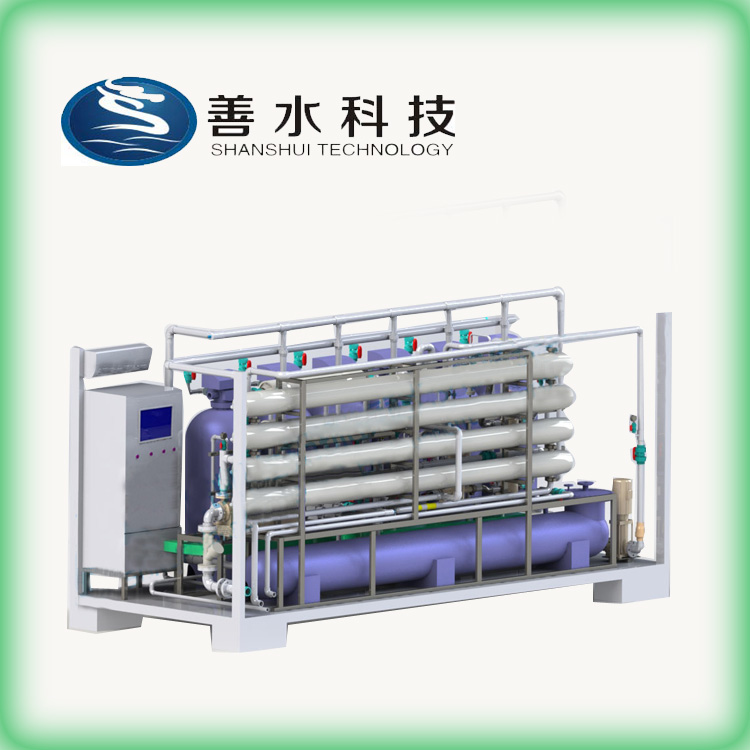 2016 new product two stage ro water filter plant