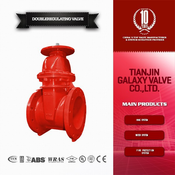 double flanged resilient seated NRS gate valve