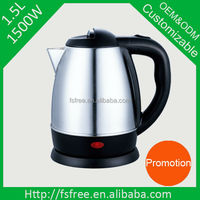 2014 Promotional Hot Sale Home Appliance