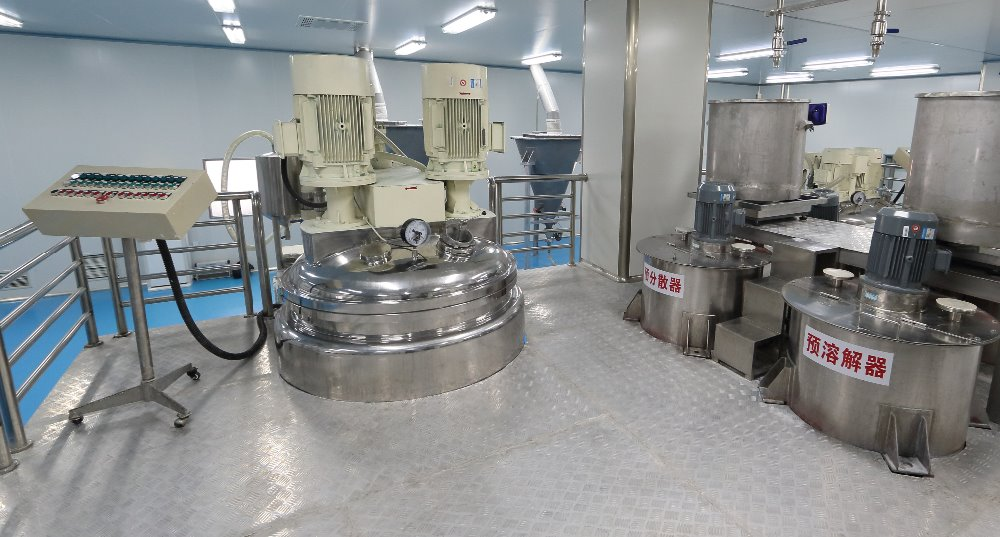 Cheap ointment manufacturing mixer With Bottom Price