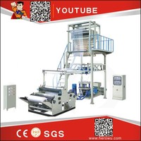 HERO BRAND high quality hdpe ldpe plastic film blowing machinery