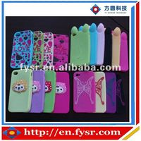 Silicon shockproof case for cell phone