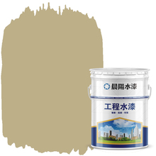 Water base wall anti-reflective liquid silicone rubber spray coating