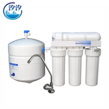 XIXI Advanced Technology Best 5 Stages RO System Aqua Pure Water Purifier