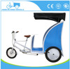 7 speed gear exported rickshaw tricycle manufacturer company