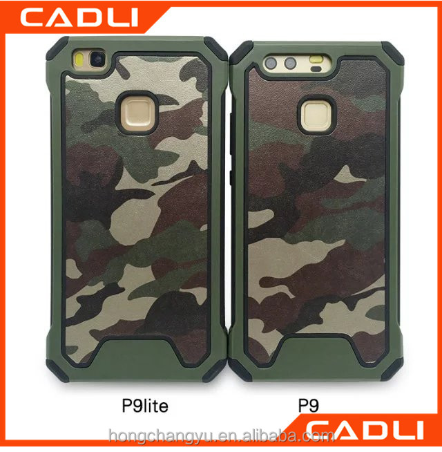 China wholesale price PC camouflage desige shockproof universal phone case for huawei p9 p9 lite