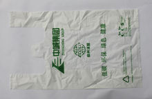 100%PLA biodegradable compostable starch resin