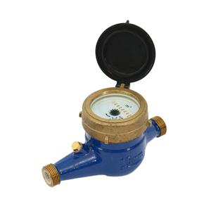 MID Certificate Volumetric Rotary Piston Water Meter