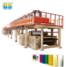 GS1600mm BOPP/OPP/PACKING Adhesive Tape Coating Machine