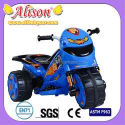 New Alison electric mini kids three wheel baby tricycle sale