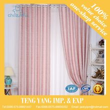 Top sale Bedroom use Modern curtain most beautiful