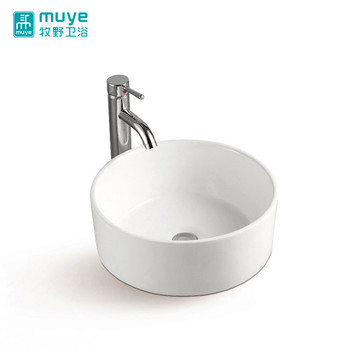 Round Bowl Shape Bathroom Sink Luxury Above Counter Mounted Ceramic Washing Basin