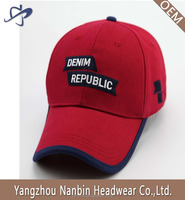 High quality 6 panel cotton baseball cap with flat embroidery and binding on visor