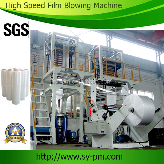 Hot sale extruder film blowing machine or film plastic extruder