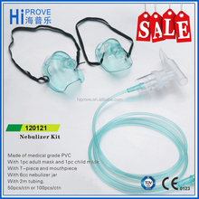 Disposable Child Pediatric Nebulizer Kits with Adult Aerosol Masks and Mouthpiece
