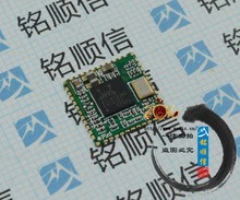 RTL8723BS RTL8723 8723 Brand new original authentic IC wifi wireless Bluetooth + Wireless Combo <strong>Module</strong>