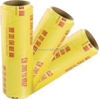 super clear food packaging film transparent pvc cling film food wrap stretch film